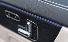 Cars wallpapers Mercedes-Benz GLA 220 d 4MATIC Progressive Line - 2020